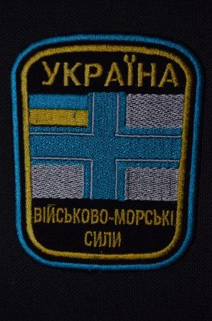 Ukrainian naval chevron
