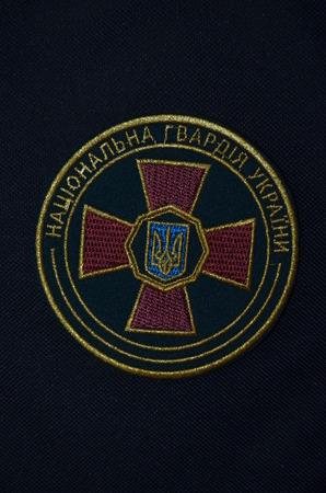 Kiev,Ukraine.Sept 3.National guard chevron..At September 3,2014 in Kiev, Ukraine