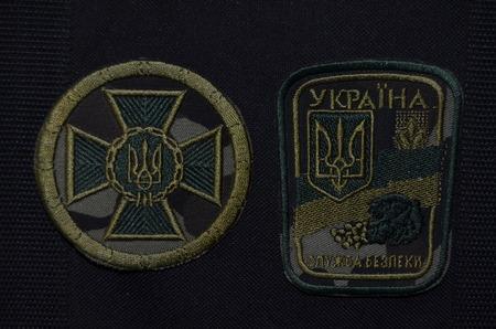 Kiev,Ukraine.Sept 3.State security service chevron..At September 3,2014 in Kiev, Ukraine