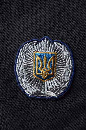 Kiev,Ukraine.Sept 3.Ukrainian police cap badge.At September 3,2014 in Kiev, Ukraine