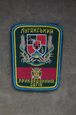 crimean: Kiev,Ukraine.Oct 16.Chevron of Ukrainian Border Troops in Lugansk region. Former Ukraine.At present time Novorossia..At October 16,2014 in Kiev, Ukraine Editorial
