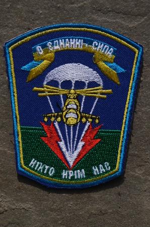 Kiev,Ukraine.Oct 17.Ukrainian military paratroopers chevron.At October 17,2014 in Kiev, Ukraine