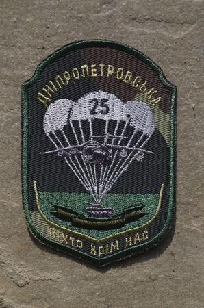 Kiev,Ukraine.Oct 17.Ukrainian military paratroopers chevron.25 Brigade.At October 17,2014 in Kiev, Ukraine