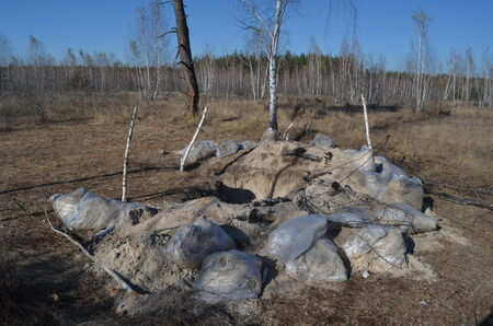 trenches: KIEV, UKRAINE - OCTOBER 26: Abandoned trenches on October 26, 2014 in Kiev,