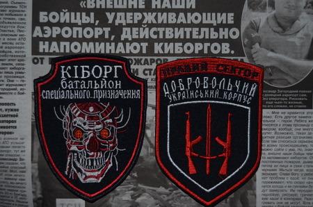 nationalist: Kiev,Ukraine.Oct 16.Illustrative editorial. Pro-Ukrainian nationalist formation Right Sector  chevron..At October 16,2014 in Kiev, Ukraine Editorial