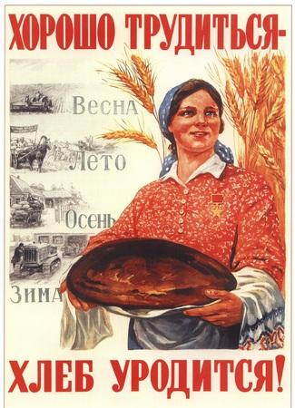 Soviet poster.Vintage