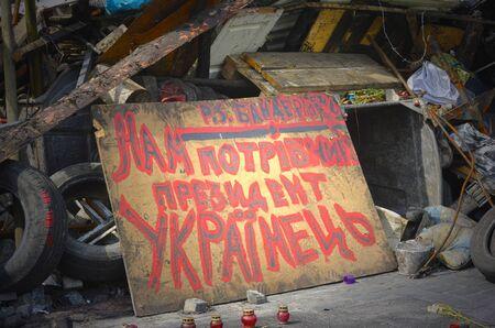 riots: KIEV, UKRAINE -APR 28, 2014.Downtown of Kiev,vandalised during Revolution of Dignity.April 28, 2014 Kiev, Ukraine