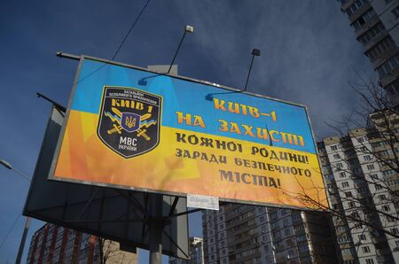 nationalist: Kiev,Ukraine.DEC 30.Pro-Ukrainian nationalist formations Kiev-1 chevrone on the military propaganda poster.At December 30,2014 in Kiev, Ukraine
