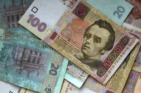Ukrainian Money Background photo