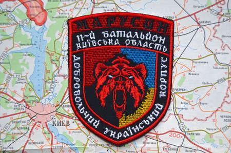 nationalist: Kiev,Ukraine.JAN 10.Illustrative editorial. Chevron of Ukrainian nationalist formations.With map of Kiev Region.  At January 10,2015 in Kiev, Ukraine
