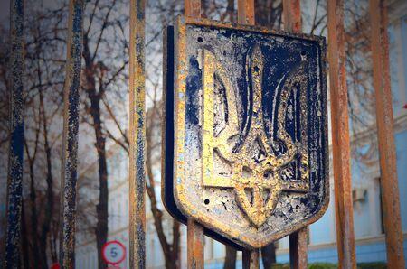 minister of war: KIEV, UKRAINE - February 2, 2015: Ukrainian nationalists of Battalion \\\Aydar\\\ burn out ukrainian state simbol during protest against president Poroshenko.The gate of the Ministry of Defence.