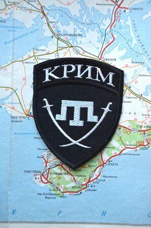 nationalist: Kiev,Ukraine.JAN 10.Illustrative editorial. Chevron of Ukrainian nationalist formations.. At January 10,2015 in Kiev, Ukraine