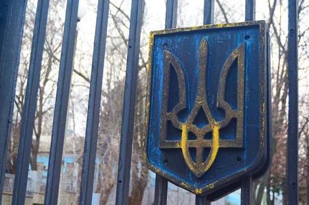 nazi flag: KIEV, UKRAINE - February 2, 2015: Ukrainian nationalists of Battalion Aydar burn out ukrainian state simbol during protest against president Poroshenko.The gate of the Ministry of Defence.