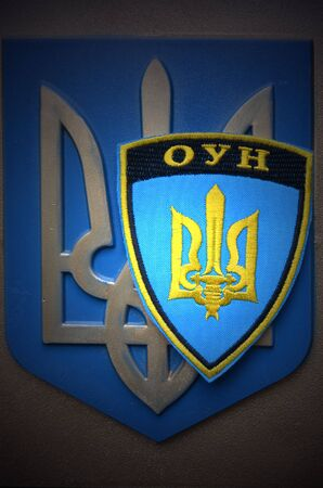 nazi flag: Illustrative editorial. Chevron of Ukrainian nationalist formation -Organisation of Ukrainian Nazionalists  (OUN). At April 16,2015 in Kiev, Ukraine Editorial