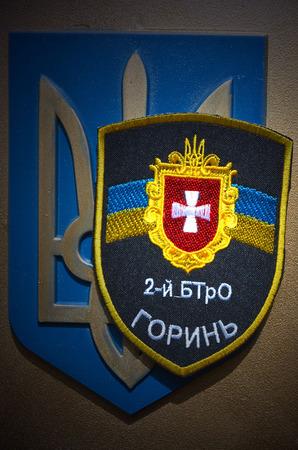 paramilitary: Illustrative editorial. Chevron of Ukrainian nationalist paramilitary formation in Wolyn region . At April 16,2015 in Kiev, Ukraine