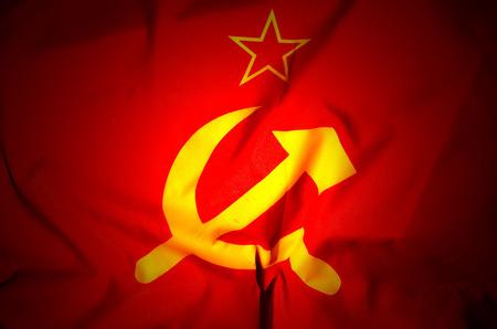 ソ連の旗 写真素材 - 40117746