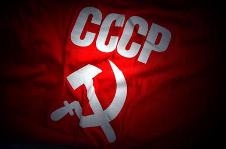 소비에트 깃발