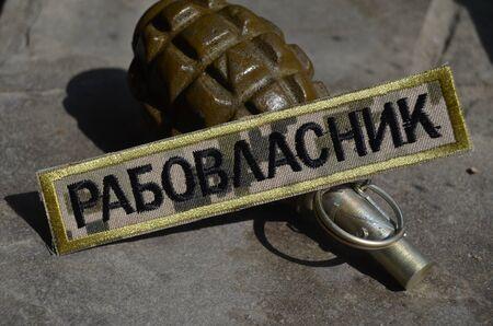 Illustrative editorial.Ukrainian military chevron. Civil war in Ukraine.July 14,2015 in Kiev, Ukraine
