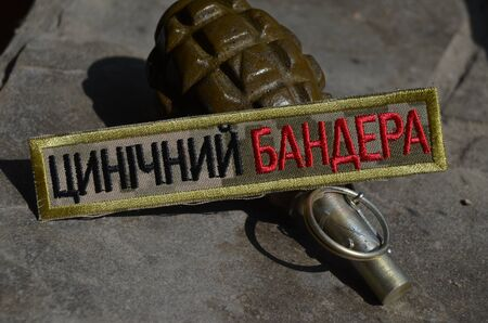 german fascist: Illustrative editorial.Ukrainian military chevron. Civil war in Ukraine.July 14,2015 in Kiev, Ukraine