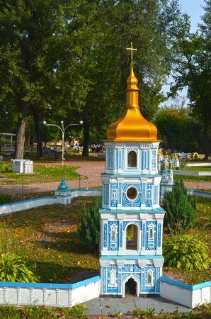 entertaiment: KIEV, UKRAINE - September 23, 2015: Entertaiment Park Ukrainbe in Miniature Small scale Ukraine