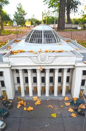 entertaiment: KIEV, UKRAINE - September 23, 2015: Entertaiment Park Ukraine in Miniature Small scale Ukraine.Building of Ukrainian Parliament Verhovna Rada
