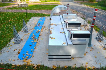 entertaiment: KIEV, UKRAINE - September 23, 2015: Entertaiment Park Ukraine in Miniature Small scale Ukraine.Chernobyl Nuclear Power Plant
