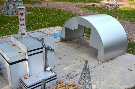 chanel: KIEV, UKRAINE - September 23, 2015: Entertaiment Park Ukraine in Miniature Small scale Ukraine.Chernobyl Nuclear Power Plant