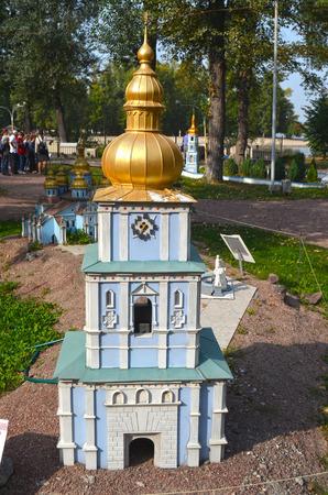 entertaiment: KIEV, UKRAINE - September 23, 2015: Entertaiment Park Ukraine in Miniature Small scale Ukraine.St. Michaels Golden-Domed Monastery in Kiev,