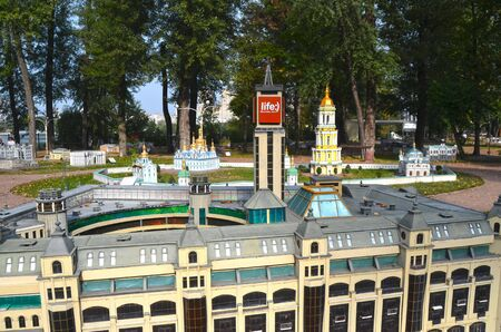 entertaiment: KIEV, UKRAINE - September 23, 2015: Entertaiment Park Ukraine in Miniature Small scale Ukraine.