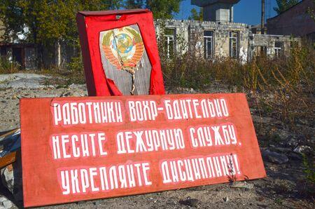 kiev+industrial%3A+
