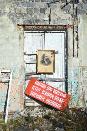 КИЕВ, УКРАИНА - OCT4, 2015: Заброшенный промышленного complex.October4, 2015, Киев, Украина