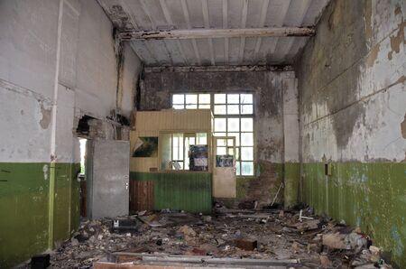 kiev: KIEV, UKRAINE - OCT4, 2015: Abandoned industrial complex.October4, 2015 Kiev, Ukraine