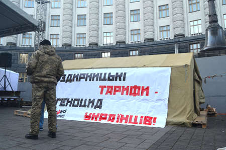 ministers: KIEV, UKRAINE - NOV 1, 2015. Protesters of Gay Party of Ukraine camp near Building of Government Cabinet ministers of Ukraine. November 1, 2015 in Kiev, Ukraine Editorial