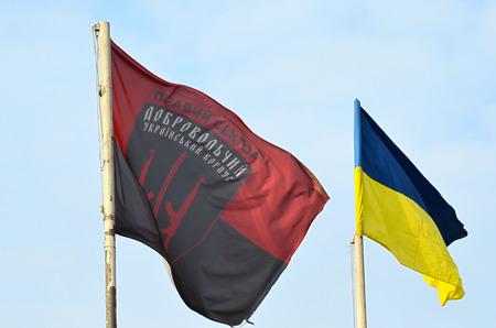 battalion: Kiev, Ukraine - January 15: Flag of Ukrainian nazionalist battalion of Ukrainian Army on January 15, 2016 in Kiev, Ukraine