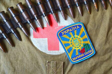 cross armed: Kiev, Ukraine.FEB 20 ILLUSTRATIVE EDITORIAL.Chevron of Ukrainian Army.At February 20,2016 in Kiev, Ukraine