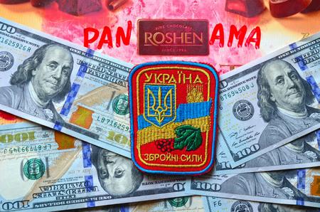 bandera de panama: Chevron of Ukrainian Army. With logo Roshen Inc. Trademark Roshen is property of Ukrainian president Poroshenko.At April 6,2016 in Kiev, Ukraine Editorial