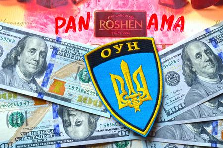 bandera panama: Chevron of Ukrainian Army. With logo Roshen Inc. Trademark Roshen is property of Ukrainian president Poroshenko.At April 6,2016 in Kiev, Ukraine Editorial