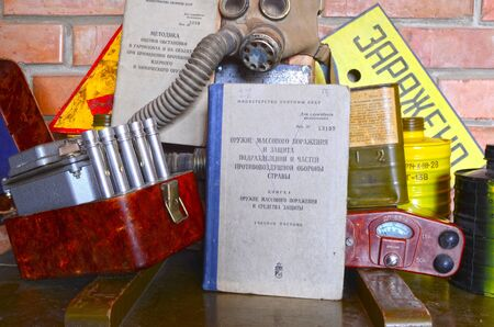 chemical warfare: Vintage Soviet chemical and nuclear warfare protection items.Secret military literature of 1960-th. Editorial
