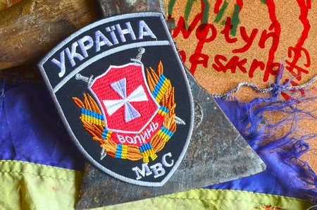 ukrainian: Chevron Of Ukrainian nazionalist battalion.