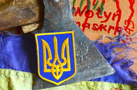 batallon: .Chevron Del Batall�n nazionalist de Ucrania.