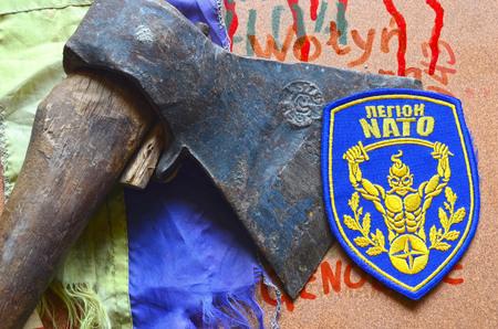 batall�n: .Chevron Del Batall�n nazionalist de Ucrania.