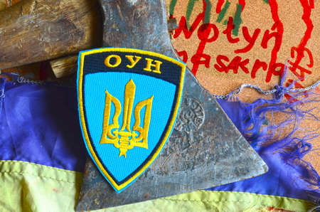 battalion: .Chevron Of Ukrainian nazionalist battalion. Editorial