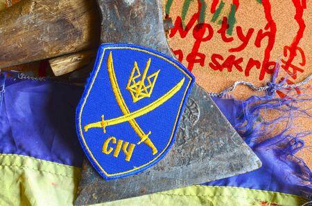 battalion: .Chevron Of Ukrainian nazionalist battalion. Editorial