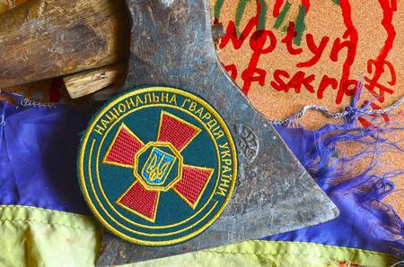 batall�n: .Chevron Of Ukrainian nazionalist battalion. Editorial