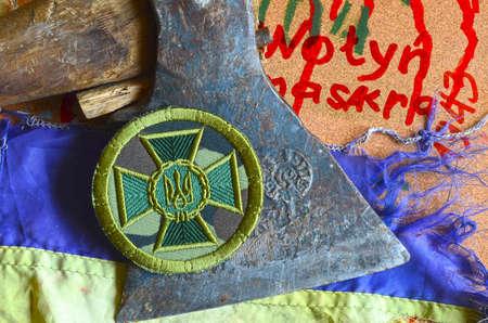 ukrainian: .Chevron Of Ukrainian nazionalist battalion. Editorial