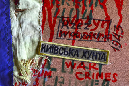 batallon: Chevron del batall�n nazionalist Ucrania