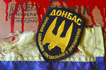 battalion: Chevron of Ukrainian nazionalist battalion