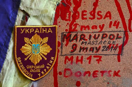 batall�n: Chevron of Ukrainian nazionalist battalion
