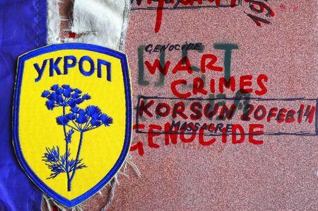 battalion: Chevron of Ukrainian nazionalist battalion