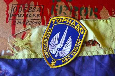ukrainian: Chevron of Ukrainian nazionalist battalion